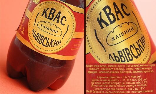 TEST: Kvas – ruská Coca Cola